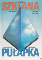 Die Hard - 27 x 40 Movie Poster - Polish Style B