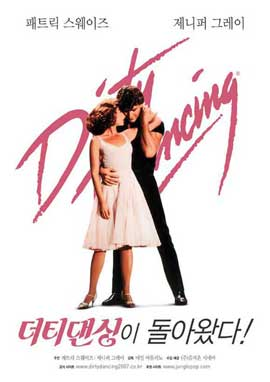 Dirty Dancing - 27 x 40 Movie Poster - Korean Style A