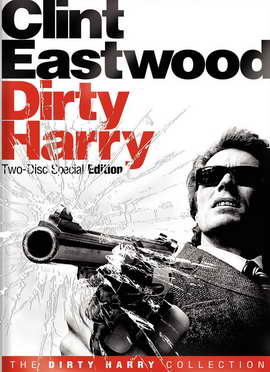 Dirty Harry - 11 x 17 Movie Poster - Style F