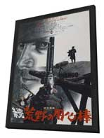 Django - 27 x 40 Movie Poster - Japanese Style A - in Deluxe Wood Frame