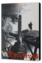 Django - 27 x 40 Movie Poster - Japanese Style A - Museum Wrapped Canvas