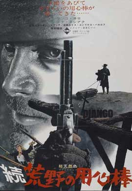 Django - 11 x 17 Movie Poster - Japanese Style A