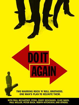 Do It Again - 11 x 17 Movie Poster - Style A