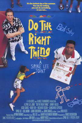 Do the Right Thing - 11 x 17 Movie Poster - Style A