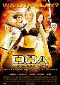 DOA: Dead or Alive - 27 x 40 Movie Poster - German Style A