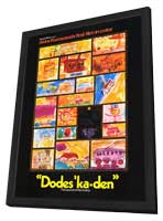 Dodesukaden - 27 x 40 Movie Poster - Style B - in Deluxe Wood Frame