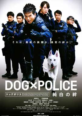 Dog � Police: The K-9 Force - 11 x 17 Movie Poster - Japanese Style A