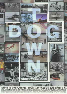 Dogtown and Z-Boys - 11 x 17 Movie Poster - Japanese Style A