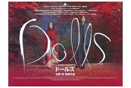 Dolls - 27 x 40 Movie Poster - Style B