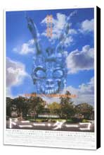 Donnie Darko - 11 x 17 Movie Poster - Japanese Style A - Museum Wrapped Canvas
