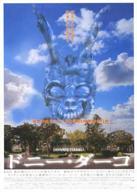 Donnie Darko - 11 x 17 Movie Poster - Japanese Style A