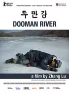 Dooman River - 11 x 17 Movie Poster - Style A
