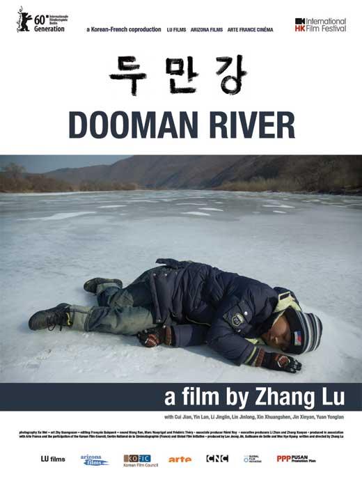 Dooman River movie