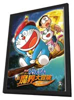 Doraemon the Movie: Nobita's New Great Adventure Into the Underworld - The Seven Magic Users - 11 x 17 Movie Poster - Japanese Style A - in Deluxe Wood Frame
