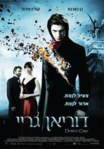 Dorian Gray - 11 x 17 Movie Poster - Israel Style A