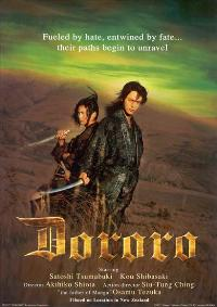 Dororo - 43 x 62 Movie Poster - Bus Shelter Style A