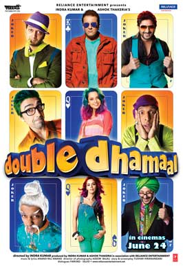 Double Dhamaal - 11 x 17 Movie Poster - Style A
