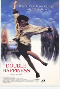 Double Happiness - 43 x 62 Movie Poster - Bus Shelter Style A