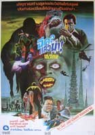 Dr. Black, Mr. Hyde - 11 x 17 Movie Poster - Style C