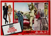 Dr. No - 11 x 14 Movie Poster - Style D