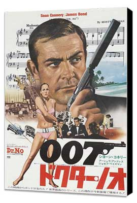 Dr. No - 27 x 40 Movie Poster - Japanese Style B - Museum Wrapped Canvas