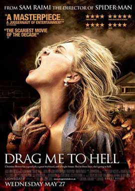 Drag Me to Hell - 11 x 17 Movie Poster - UK Style A
