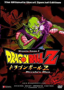 Dragon Ball Z - 27 x 40 Movie Poster - Style A