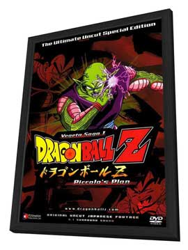 Dragon Ball Z - 11 x 17 Movie Poster - Style A - in Deluxe Wood Frame