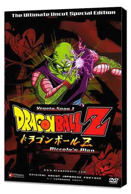 Dragon Ball Z - 11 x 17 Movie Poster - Style A - Museum Wrapped Canvas
