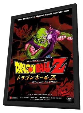 Dragon Ball Z - 27 x 40 Movie Poster - Style A - in Deluxe Wood Frame