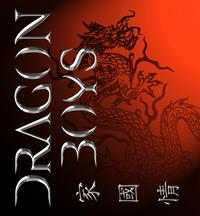 Dragon Boys - 11 x 17 Movie Poster - Style A