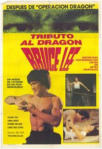 Dragon Bruce Lee - 27 x 40 Movie Poster - Spanish Style A