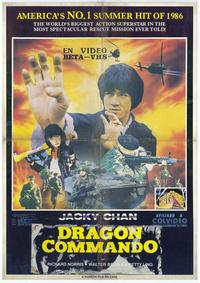 Dragon Commando - 27 x 40 Movie Poster - Spanish Style A