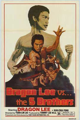 Dragon Lee vs. Five Brothers - 11 x 17 Movie Poster - Style A