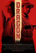 Dragon - 27 x 40 Movie Poster - Style A