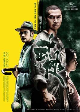 Dragon - 11 x 17 Movie Poster - Hong Kong Style B