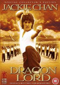 Dragon Strike - 27 x 40 Movie Poster - UK Style A