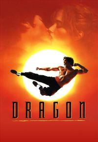 Dragon: The Bruce Lee Story - 27 x 40 Movie Poster - Style B