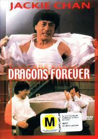 Dragons Forever - 11 x 17 Movie Poster - Style A