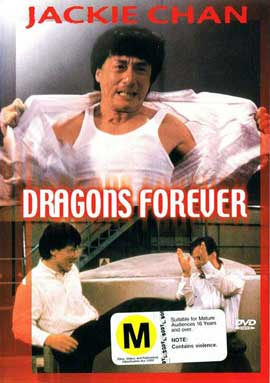 Dragons Forever - 27 x 40 Movie Poster - Style A