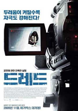 Dread - 27 x 40 Movie Poster - Korean Style B