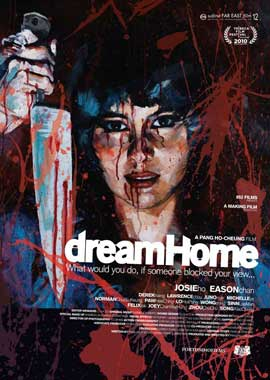 Dream Home - 27 x 40 Movie Poster - Style A