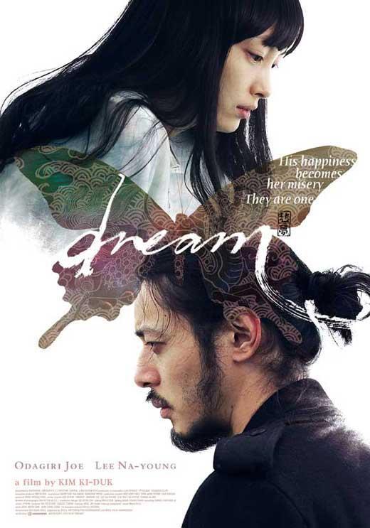 Movie Dream