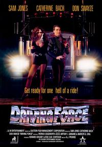Driving Force - 11 x 17 Movie Poster - Style A