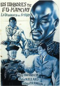 Drums of Fu Manchu - 11 x 17 Movie Poster - Spanish Style A
