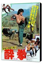 Drunken Master - 11 x 17 Movie Poster - Japanese Style A - Museum Wrapped Canvas
