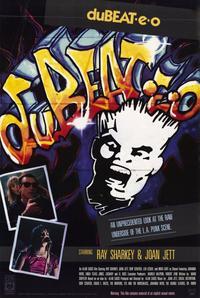 Du-beat-e-o - 11 x 17 Movie Poster - Style A