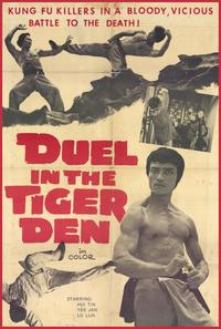 Duel in the Tiger Den - 11 x 17 Movie Poster - Style A