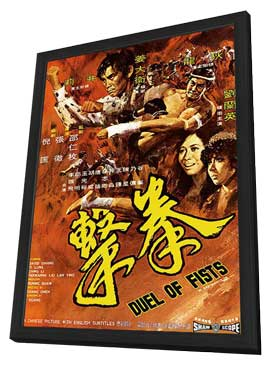 Duel of Fists - 11 x 17 Movie Poster - Hong Kong Style A - in Deluxe Wood Frame