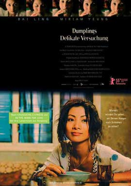 Dumplings - 11 x 17 Movie Poster - German Style A